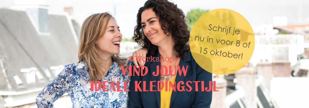 Workshop 'vind jouw ideale kledingstijl' op 8 en 15 oktober in Amsterdam.